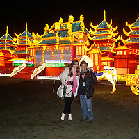Magical Lantern Festival' VIP Night, London