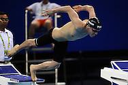 Emanuele NICOLINI San Marino<br /> Women's 100m Butterfly - Swimming / Nuoto<br /> Shanghai 24/7/2011 <br /> 14th FINA World Championships<br /> Foto Andrea Staccioli Insidefoto