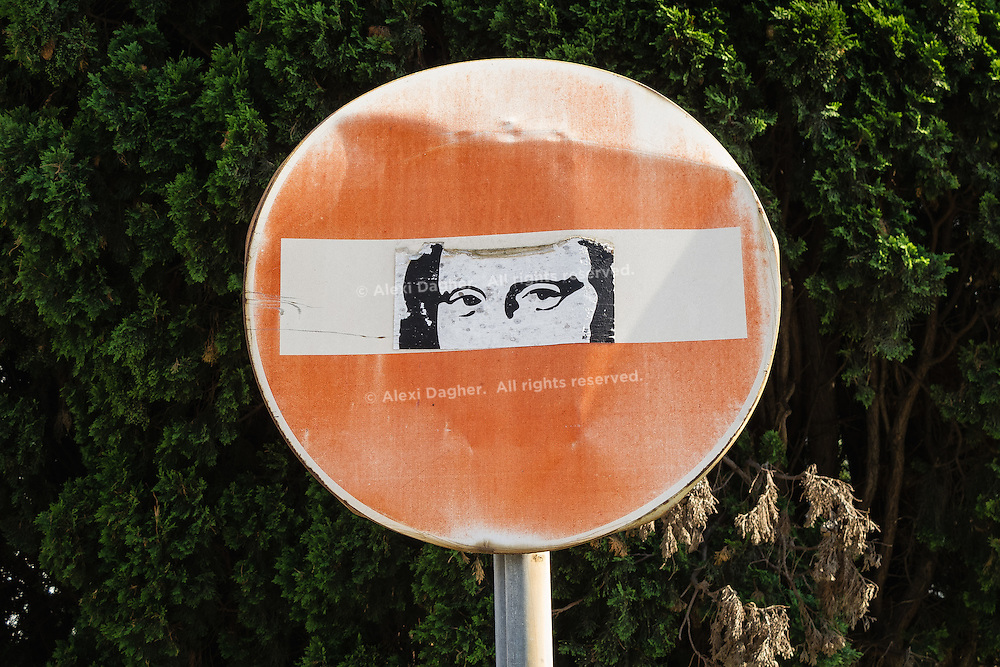 No access street sign with The Mona Lisa figure - EUR District, Rome, Italty 2014
