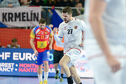 ZDRAHALA Ondrej of Czech Republic celebrates during handball match between National teams of Spain and Czech Republic on Day 1 in Preliminary Round of Men's EHF EURO 2018, on Januar 13, 2018 in Skolsko Sportska Dvorana, Varazdin, Croatia. Photo by Mario Horvat / Sportida
