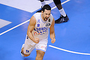 Marco Cardillo<br /> Enel New Basket Brindisi - Openjobmetis Pallacanestro Varese<br /> Lega Basket Serie A 2016/2017<br /> Brindisi 12/02/2017<br /> Foto Ciamillo-Castoria