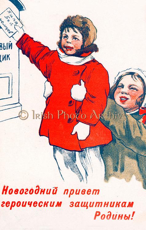 Russian postcard showing a girl posting a letter. World War II circa 1943