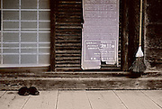 Image of a building exterior in Koya-san, Japan