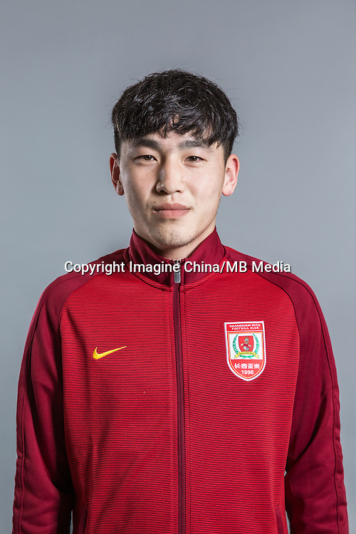 Portrait of Chinese soccer player Cao Ziheng of Changchun Yatai F.C. for the 2017 Chinese Football Association Super League, in Chongqing, China, 24 February 2017.