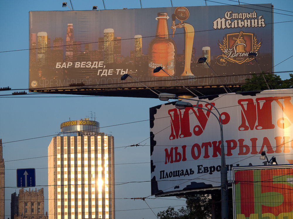 Blick ueber eine Moskwa-Bruecke mit Bier Werbung am alten Arbat-Viertel in der russischen Hauptstadt Moskau.<br /> <br /> View over one Moskwa bridge with beer commercials located at the Old Arbat Quater in Moscow.