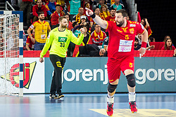 Andreas Wolff of Germany during during handball match between National teams of Germany and Macedonia on Day 5 in Preliminary Round of Men's EHF EURO 2018, on January 17, 2018 in Arena Zagreb, Zagreb, Croatia. Photo by Ziga Zupan / Sportida
