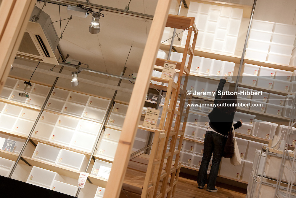 Interior view of the Muji flagship store in Yurakucho district of Tokyo, Japan. Tuesday 27th April 2010.