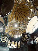 Inside the Aya Sofya (Haghia Sophia)
