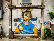 09 SEPTEMBER 2016 - BANGKOK, THAILAND:  A mural on the side of a building on Ekkamai Soi 4.      PHOTO BY JACK KURTZ