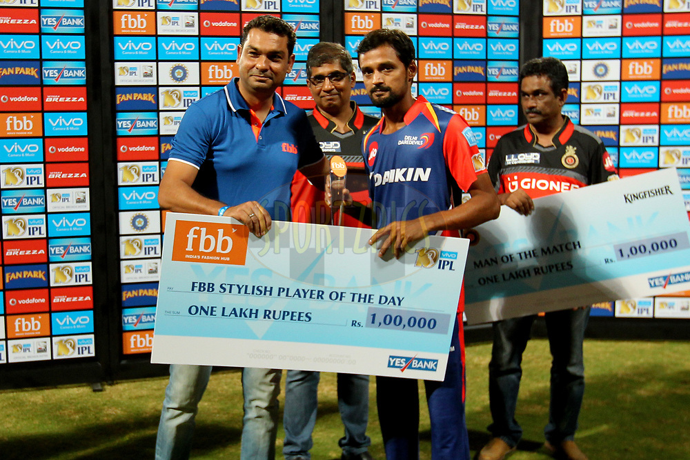 Shabaz Nadeem of Delhi Daredevils received the FBB stylish player of the day award during match 5 of the Vivo 2017 Indian Premier League between the Royal Challengers Bangalore and the Delhi Daredevils held at the M.Chinnaswamy Stadium in Bangalore, India on the 8th April 2017Photo by Prashant Bhoot - IPL - Sportzpics