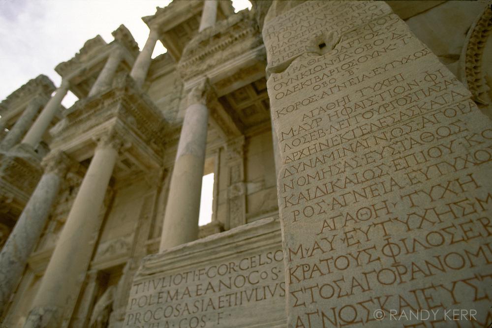 Library of Ephesus
