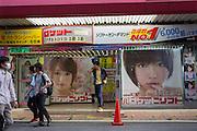 Butik i stadsdelen Akihabara, Tokyo, Japan