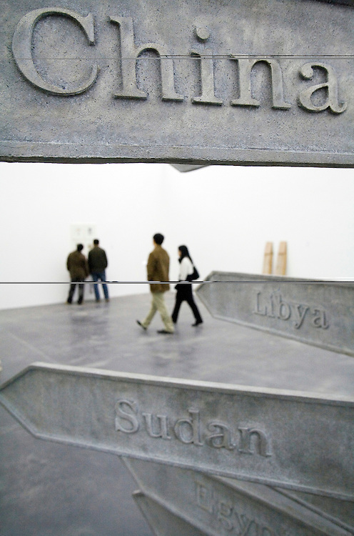 The Ullens Center for Contemporary Art in Beijing's trendy 798 art district. The center is featuring a retrospective of Chinese artist Huang Yongping.