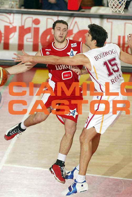 DESCRIZIONE : Roma Uleb Cup 2005-06 Lottomatica Virtus Roma Stella Rossa Belgrado<br /> GIOCATORE : Jeretin Bodiroga<br /> SQUADRA : Stella Rossa Belgrado Lottomatica Virtus Roma<br /> EVENTO : Uleb Cup 2005-2006<br /> GARA : Lottomatica Virtus Roma Stella Rossa Belgrado<br /> DATA : 10/01/2006<br /> CATEGORIA : <br /> SPORT : Pallacanestro<br /> AUTORE : Agenzia Ciamillo&amp;Castoria/E.Castoria<br /> Galleria : Uleb Cup 2005-2006<br /> Fotonotizia : Roma Uleb Cup 2005-06 Lottomatica Virtus Stella Rossa Belgrado<br /> Predefinita :