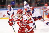 2020-02-12 | Ljungby, Sweden: Troja-Ljungby (64) Emil Eriksson during the game between IF Troja / Ljungby and Huddinge IK at Ljungby Arena ( Photo by: Fredrik Sten | Swe Press Photo )<br /> <br /> Keywords: Ljungby, Icehockey, HockeyEttan, Ljungby Arena, IF Troja / Ljungby, Huddinge IK, fsth200212, ATG HockeyEttan, Allettan