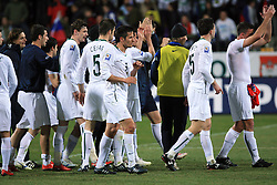 Slovenian team after the 8th day qualification game of 2010 FIFA WORLD CUP SOUTH AFRICA in Group 3 between Slovenia and Czech Republic at Stadion Ljudski vrt, on March 28, 2008, in Maribor, Slovenia. Slovenia vs Czech Republic 0 : 0. (Photo by Vid Ponikvar / Sportida)