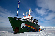 The Arctic Sunrise at the top of the Nares Strait, June 2009, during the Arctic Impacts expedition to examine the effects of climate change on the Arctic. (C) Dave Walsh/Greenpeace.