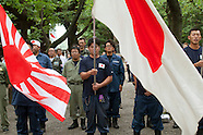 Yasukuni war shrine WW II anniv 8/15/16