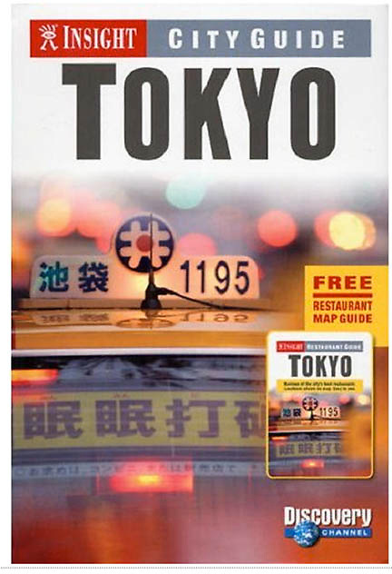 Tearsheet from cover of Tokyo Insight `city Guide