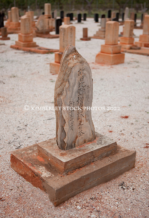 Gravestones in the Japanese Cemetary, Broome.  The 707 graves contain the remains of 919 people, including many divers who made an important contribution to the pearling  industry.   Local beach rock was used for many of the headstones.