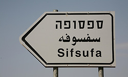 SifSufa - May 5th,  2008 - The sign of he new village of Sifsufa, Northern Israel 10KM from the Lebanese border , May 5th, 2008. Picture by Andrew Parsons / i-Images