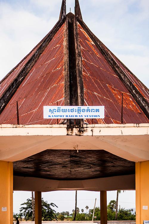 Train station pavilion in Kampot
