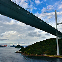 Megami Ohashi Bridge in Nagasaki, Japan<br />