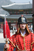 Gyeongbokgung Palace. Changing of the guard ceremony.