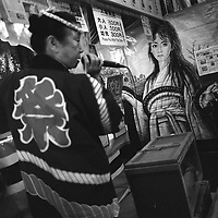 Tokyo;kabukicho,The day of the Rooster is the Trading Day. Traders come to buy lucky charms for a successful business year in the sanctuary next to the pleasures of the Kabukicho district in Shinjuku.