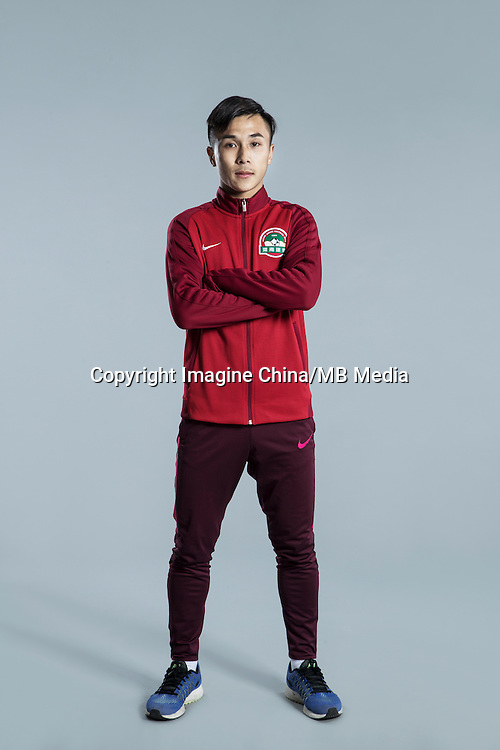 Portrait of Chinese soccer player Ruan Yang of Henan Jianye F.C. for the 2017 Chinese Football Association Super League, in Zhengzhou city, central China's Henan province, 19 February 2017.