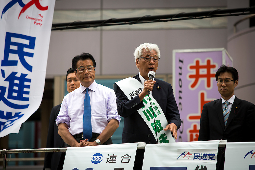 TOKYO, JAPAN - JULY 6 : Toshio Ogawa a candidate from Democratic Party of Japan (DPJ) delivers a campaign speech during the Upper House election campaign outside of Machiya Station, Tokyo prefecture, Japan, on July 6, 2016. (Photo by Richard Atrero de Guzman/NUR Photo)