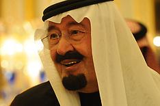 Saudi King's Son Mohammed Bin Salman Is New Crown Prince - 21 June 2017