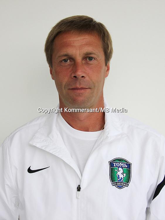 FC Tomsk