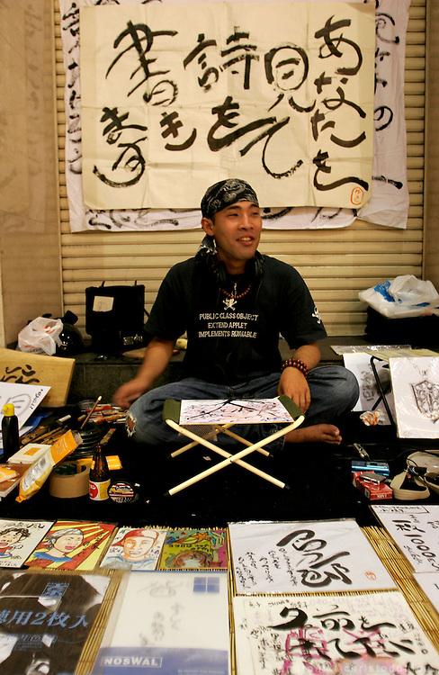 Hiroshima City. Street artist