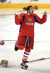 Alexander Ovechkin (8) of Russia celebrates after  ice-hockey game Canada vs Russia at finals of IIHF WC 2008 in Quebec City,  on May 18, 2008, in Colisee Pepsi, Quebec City, Quebec, Canada. Win of Russia 5:4 and Russians are now World Champions 2008. (Photo by Vid Ponikvar / Sportal Images)