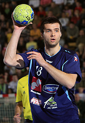 Klemen Cehte at qualification match for  Euro 2010 in Austria between national teams of Slovenia and Germany, Group 5, on November 2, 2008 in Arena Zlatorog, Celje, Slovenia. (Photo by Vid Ponikvar / Sportal Images)/ Sportida