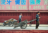 25/05/08 - JINGSHENG - SHANXI PROVINCE - CHINE - Photo Jerome CHABANNE