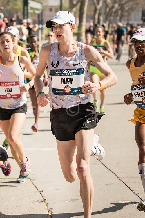 USA Olympic Team Trials Marathon 2016, Galen Rupp, Nike