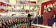 Portrait of Meiji emperor