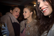 LINDA BUJOLI AND LAURA BAILEY, Unveiling of the Vivienne Westwood Opus. Hosted by Vivienne Westwood and Karl Fowler of Kraken Opus. Serpentine Gallery. London. 12 February 2008.  *** Local Caption *** -DO NOT ARCHIVE-© Copyright Photograph by Dafydd Jones. 248 Clapham Rd. London SW9 0PZ. Tel 0207 820 0771. www.dafjones.com.