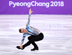 PYEONGCHANG, Feb. 12, 2018  Adam Rioopn of the United States competes during the men's single free skating of figure skating team event at the 2018 PyeongChang Winter Olympic Games, in Gangneung Ice Arena, South Korea, on Feb. 12, 2018. The United States won the bronze medal of figure skating team event with 62 points in total. (Credit Image: © Ju Huanzong/Xinhua via ZUMA Wire)