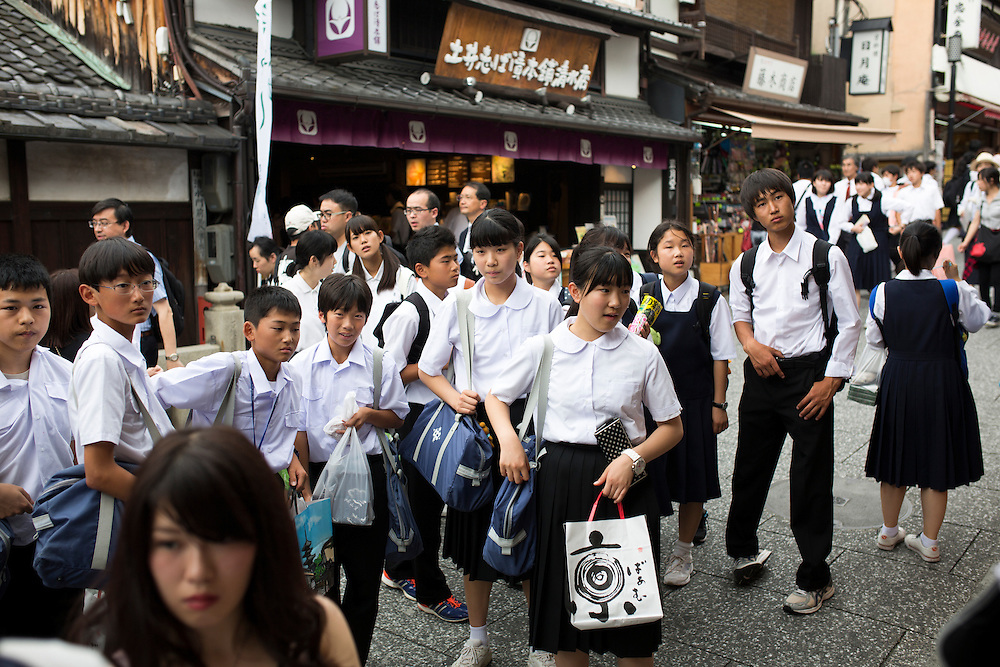 KYOTO, JAPAN - MAY 30 :  A day walk in Kyoto trail, Kyoto prefecture, Japan, May 30, 2016. <br /> <br /> Photo: Richard Atrero de Guzman