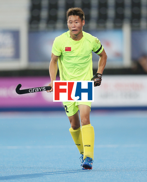 LONDON, ENGLAND - JUNE 15: Jin Guo of China during the Hero Hockey World League Semi Final match between England and China at Lee Valley Hockey and Tennis Centre on June 15, 2017 in London, England.  (Photo by Alex Morton/Getty Images)