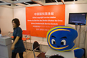Buchmesse Frankfurt, biggest book fair in the World. Guest Country China. China Copyright service station.