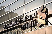 Standard Chartered Bank branch on Nanjing lu, in Shanghai, China, on November 23, 2009. Photo by Lucas Schifres/Pictobank