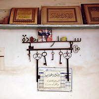 Fes, Morocco, 25 October 2006<br />