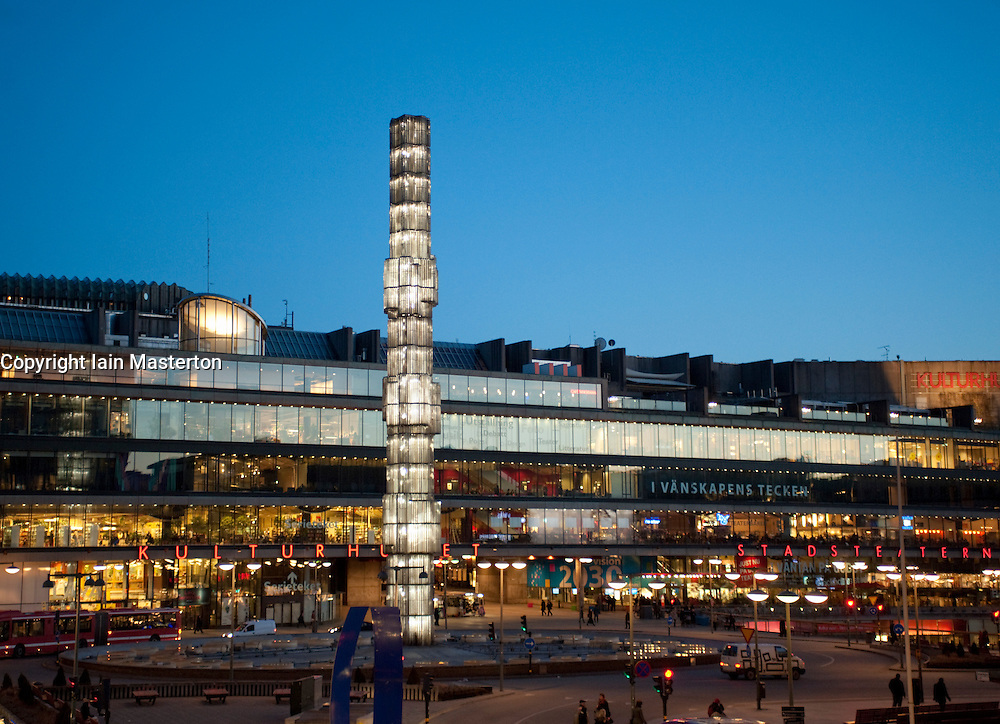 Evening view of Sergels Torg and Kulturhuset building in central Stockholm Sweden 2009
