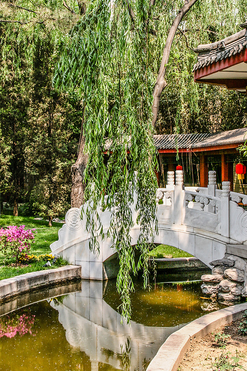 SHANGRI-LA HOTEL GARDEN-PEKING