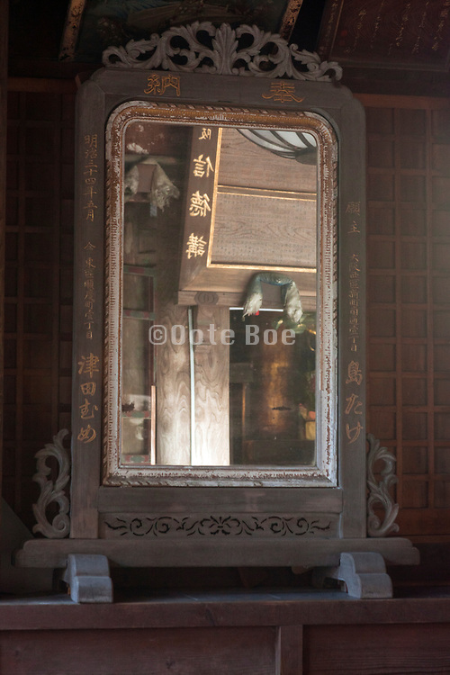 donated mirror and frame at the Hasedera temple in Nara prefecture Japan