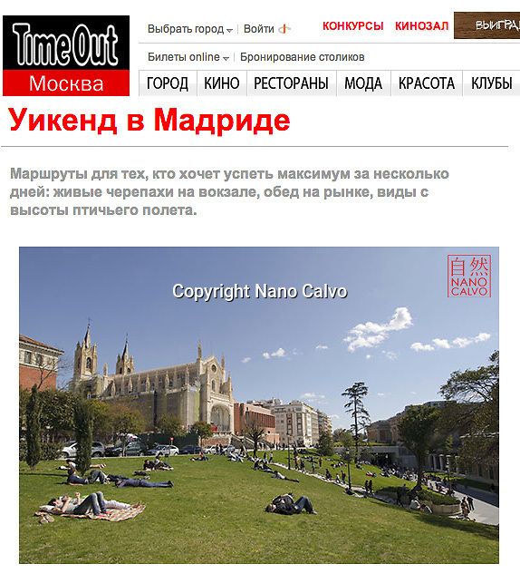 Time Out Moscow<br /> Images of Madrid